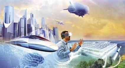 Geleceğin Dünyası | Coğrafya